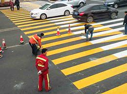 公路交通标线现场