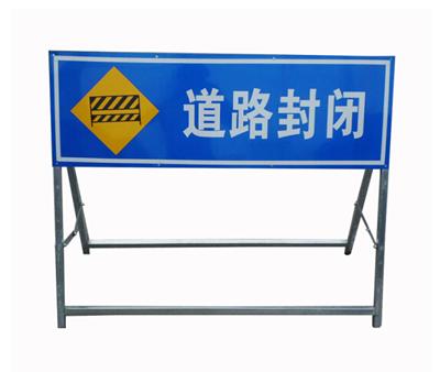 交通标识指示牌